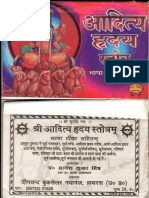 Hindi Book-Aditya-Hridaya-Stotram-Sanskrit-and-Hindi