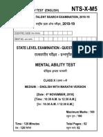 MAT-ENGLISH-M5 (1).pdf