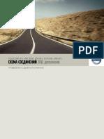 39233132 дополнение.pdf