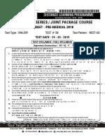 Allen NEET-UG Major Test Paper 6 with solutions Date 24-03-2019