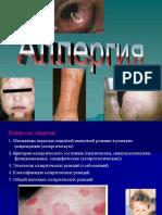 Презантация с сайта www.skachat-prezentaciju-besplatno.ru - 02900845.pptx