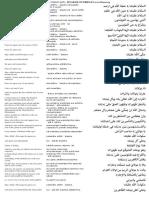 ziyaratimammahdifriday.pdf