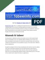 Khwab Ki Tabeer Online