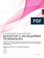 LG M2262D RUS.pdf