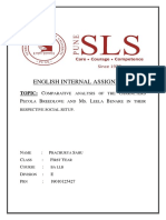 Analysis of Pecola Breedlove and Leela Benare