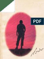 หนังสือที่ระลึกในงานพระราชทานเพลิงศพ พ.ท. ณรงค์เดช นันทโพธิ์เดช