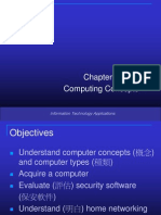 1 Computing Concepts