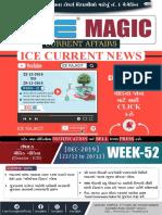 ICE-MAGIC-52 (22-12-19-to-28-12-19)