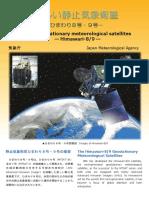 himawari89_leaflet