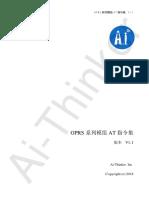 atcommand gprs.pdf