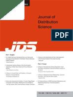 JDS_16_11_1차-ilovepdf-compressed