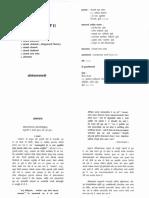 Shree Vallabhakhyan.pdf