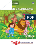 5th-english-balbharati-english-medium-maharashtra-board_1.pdf