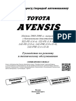 toyota avensis cuprins info.pdf