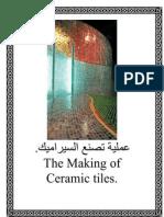 The Making of Ceramic Tiles