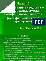 11_sulfanilamidy.ppt