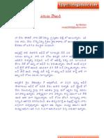 16947498-Parusu-Poyindi