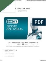 ESET NOD32 LICENSE KEY (UPDATED 2019-02-26) – WONGCW 網誌