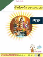 narayanam_sm3