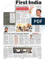 First India Rajasthan-Rajasthan News in English 28 January 2020 Edition