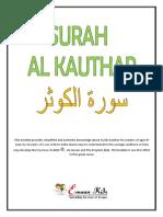 Surah Kauthar - Tafseer for Kids 1