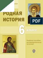 06_1_opk_textbook_