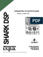 Behringer DSP110
