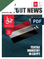 Khoyout News (June 2019)