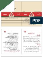 Millat_Tractor_Operator's_Guide_Urdu