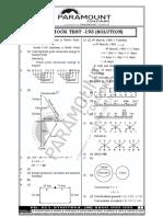 SSC MOCK-193 (SOLUTION)