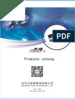 英文产品图册.pdf