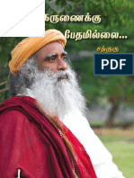 Compassion Cannot Choose - Sadhguru (Tamil)