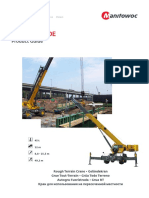 RT650E-Product-Guide-Metric