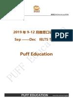 Sep ——Dec IELTS topic-PART2&3-PUFF education