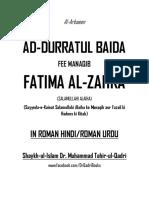 Ad Durratul Baida fee Manaqib Fatima Az-Zahra Salamullahi Alaiha.pdf