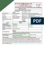 Application Form Status Details