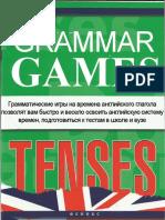 karlova_e_l_grammar_games_tenses_grammaticheskie_igry_dlya_i.pdf