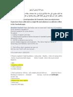 500 سؤال.pdf