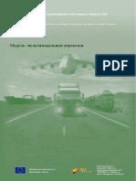 LP-terminale de marfuri europa