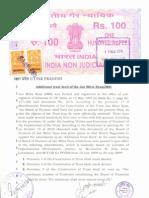 Trust deed of JMN/PVCHR