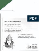 Krishna Hai Karuna Bhajan