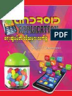 YWA(Android).pdf