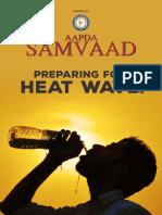 Aapda Samvaad_December 2019