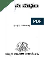 7253604 Gnana Patham by Brahmarshi Subhash Patri Telugu