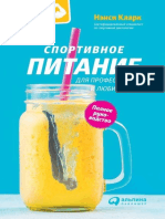 [litmore_ru]-38614435.epub