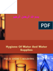 Hygiene of Water and Water Supplies 2010