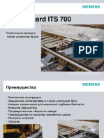 Switchguard ITS 700 RUS 2008_Teil_1 (2)