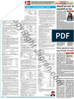 09mzf-pg8-0.pdf
