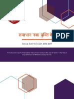 SNMK Annual Activity Report 2016-2017.pdf