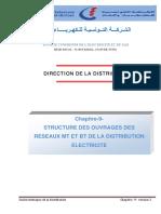 GT9-0.pdf